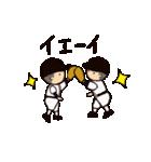 がんばれ野球部2(個別スタンプ:26)