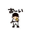 がんばれ野球部2(個別スタンプ:28)