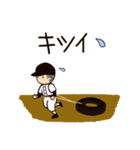 がんばれ野球部2(個別スタンプ:30)