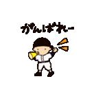 がんばれ野球部2(個別スタンプ:31)
