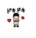 がんばれ野球部2(個別スタンプ:33)
