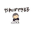 がんばれ野球部2(個別スタンプ:35)