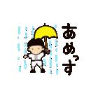 がんばれ野球部2(個別スタンプ:36)