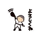 がんばれ野球部2(個別スタンプ:37)