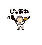 がんばれ野球部2(個別スタンプ:40)