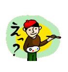 なんか職業(個別スタンプ:25)