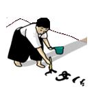 なんか職業(個別スタンプ:37)