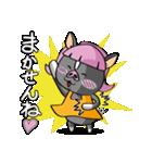 かごんま黒豚 よかおごじょ(個別スタンプ:2)