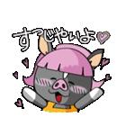 かごんま黒豚 よかおごじょ(個別スタンプ:3)