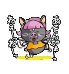 かごんま黒豚 よかおごじょ(個別スタンプ:4)