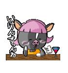 かごんま黒豚 よかおごじょ(個別スタンプ:5)