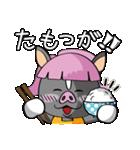 かごんま黒豚 よかおごじょ(個別スタンプ:14)