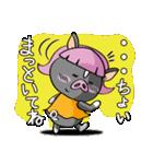 かごんま黒豚 よかおごじょ(個別スタンプ:15)