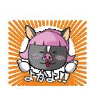 かごんま黒豚 よかおごじょ(個別スタンプ:19)