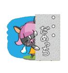 かごんま黒豚 よかおごじょ(個別スタンプ:20)