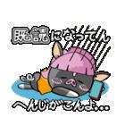 かごんま黒豚 よかおごじょ(個別スタンプ:22)