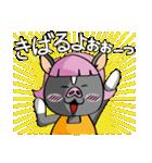 かごんま黒豚 よかおごじょ(個別スタンプ:24)