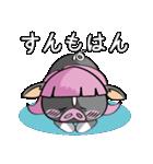 かごんま黒豚 よかおごじょ(個別スタンプ:26)