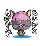 かごんま黒豚 よかおごじょ(個別スタンプ:28)