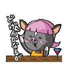 かごんま黒豚 よかおごじょ(個別スタンプ:29)