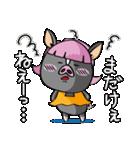 かごんま黒豚 よかおごじょ(個別スタンプ:33)