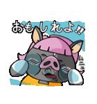 かごんま黒豚 よかおごじょ(個別スタンプ:36)