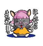 かごんま黒豚 よかおごじょ(個別スタンプ:40)