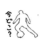 サッカー選手 第6弾 シンプル言葉 編(個別スタンプ:3)