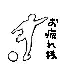 サッカー選手 第6弾 シンプル言葉 編(個別スタンプ:6)
