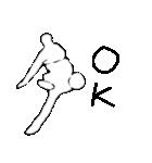 サッカー選手 第6弾 シンプル言葉 編(個別スタンプ:8)