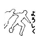 サッカー選手 第6弾 シンプル言葉 編(個別スタンプ:9)