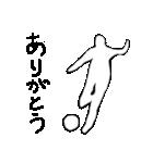 サッカー選手 第6弾 シンプル言葉 編(個別スタンプ:11)