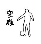 サッカー選手 第6弾 シンプル言葉 編(個別スタンプ:12)