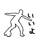 サッカー選手 第6弾 シンプル言葉 編(個別スタンプ:13)