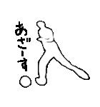 サッカー選手 第6弾 シンプル言葉 編(個別スタンプ:14)