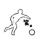 サッカー選手 第6弾 シンプル言葉 編(個別スタンプ:18)