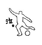 サッカー選手 第6弾 シンプル言葉 編(個別スタンプ:19)