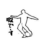 サッカー選手 第6弾 シンプル言葉 編(個別スタンプ:20)