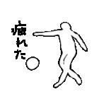 サッカー選手 第6弾 シンプル言葉 編(個別スタンプ:21)