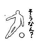 サッカー選手 第6弾 シンプル言葉 編(個別スタンプ:24)