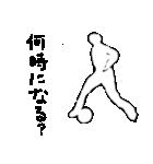 サッカー選手 第6弾 シンプル言葉 編(個別スタンプ:25)