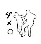 サッカー選手 第6弾 シンプル言葉 編(個別スタンプ:28)