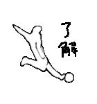 サッカー選手 第6弾 シンプル言葉 編(個別スタンプ:29)