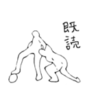 サッカー選手 第6弾 シンプル言葉 編(個別スタンプ:32)