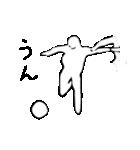 サッカー選手 第6弾 シンプル言葉 編(個別スタンプ:33)