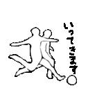 サッカー選手 第6弾 シンプル言葉 編(個別スタンプ:34)