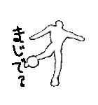 サッカー選手 第6弾 シンプル言葉 編(個別スタンプ:35)