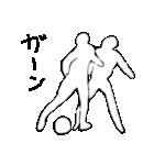 サッカー選手 第6弾 シンプル言葉 編(個別スタンプ:36)