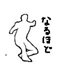 サッカー選手 第6弾 シンプル言葉 編(個別スタンプ:37)