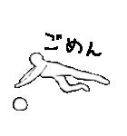 サッカー選手 第6弾 シンプル言葉 編(個別スタンプ:40)